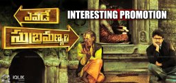 interesting-promotion-line-for-evade-subramanyam