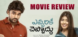 evvarikee-cheppoddu-movie-review-rating