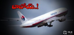 Tollywood-Celebrities-Scared-to-Travel