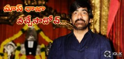 Finally-Ravi-Teja039-s-new-film-launched