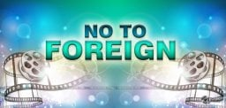 telugu-films-are-not-shooting-in-foreign
