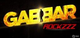 gabbar-is-back-movie-first-look-teaser-talk