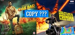 gabbar-is-back-hindi-movie-song-details