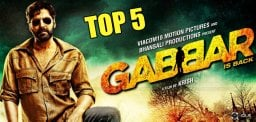 gabbar-is-back-movie-first-day-collections