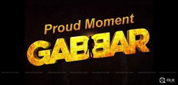tagore-movie-is-remaking-as-gabbar-in-hindi
