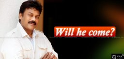 chiranjeevi-for-gaddam-gang-movie-premier