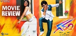 aadi-garam-movie-review