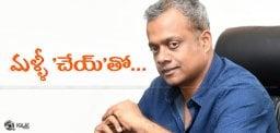 gautammenon-to-introduce-nagachaitanya-in-tamil