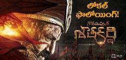gautamiputrasatakarni-shoot-at-madhyapradesh