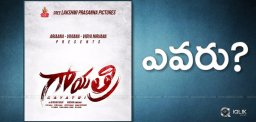 discussion-on-gayatri-movie-details