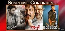 gayatri-tholi-prema-inntelligent-movies-details