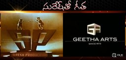 discussion-over-geetha-arts-suresh-productions