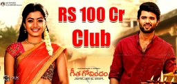 geetha-govindam-collections-crosses-rs100cr