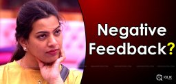 geetha-madhuri-bigg-boss-2-feedback-details