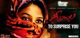 telugu-movie-geethanjali-audio-on-20th-july