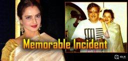 gemini-ganesan-actress-rekha-memorable-