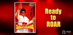 balakrishna-samara-simha-reddy-remake-in-bollywood