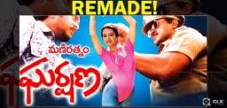 mani-ratnam-gharshana-movie-remake-in-hindi