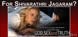 shivarathri-with-adult-movie-godsextruth
