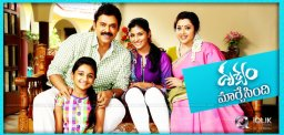 suresh-productions-getting-busy-again