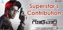 superstar-krishna-impact-on-goodachari-movie