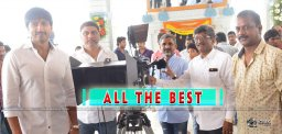 gopichand-new-movie-launch-exclusive-details