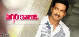 three-heroines-in-gopichand-sampath-nandi-film