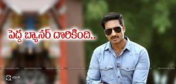 pvp-to-produce-gopichand-nayanthara-film