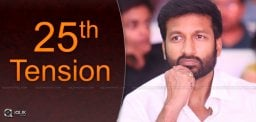 gopichand-pantham-movie-expectations
