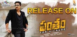 gopichand-pantham-movie-release-details-