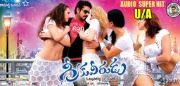 Greekuveerudu-gets-039-U-A039-