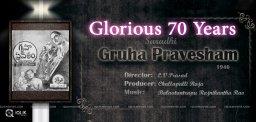gruhapravesham-film-completes-70-years