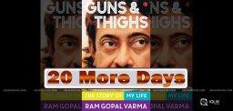 ram-gopal-varma-guns-and-thighs-book-sale