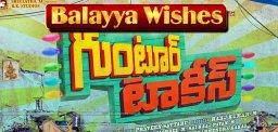 balakrishna-to-launch-guntur-talkies-trailer