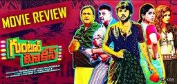 rashmi-shraddha-das-guntur-talkies-movie-review