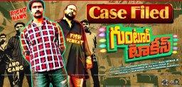 case-filed-on-makers-of-guntur-talkies-movie