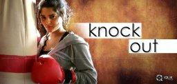 tollywood-movie-guru-ritika-singh-for-glamour-role