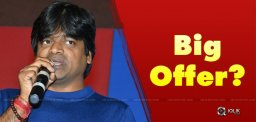 gaddalakonda-harish-big-offer