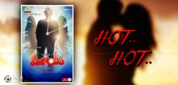hot-scene-in-harshavardhan-neelakanta-maaya-movie