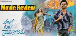 hello-guru-prema-kosame-review-rating
