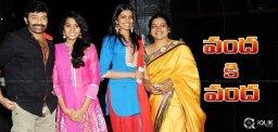 shivani-daughter-of-rajasekhar-in-vanda-ki-vanda