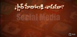discussion-on-impact-of-social-media-on-heroes