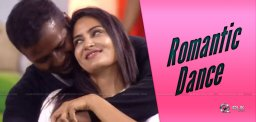 himaja-rahul-romantic-dance