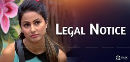 actress-hina-khan-legal-case-for-fraud-