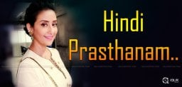 nagarjuna-heroine-in-hindi-prasthanam