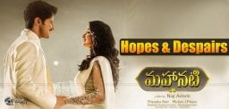 hopes-and-despairs-on-mahanati-details-