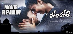 teja-hora-hori-movie-review-and-ratings