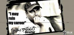 telugu-film-hrudaya-kaleyam-director-documentary