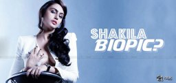 speculations-on-huma-qureshi-to-act-as-shakila