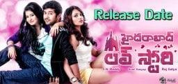 rahul-ravindran-hyderabad-love-story-release-date